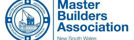 Nepean Pools – Master Builders Association NSW – Excellence Awards 2016 – Fibreglass Pools